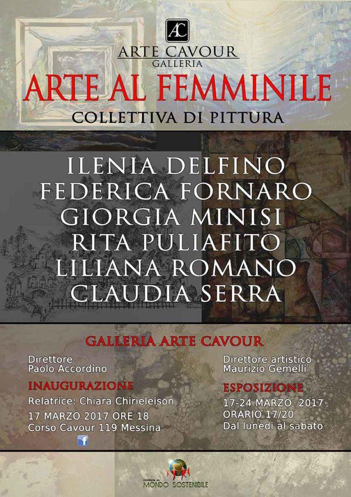 Arte-al-femminile